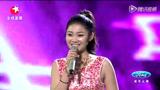 许明明演绎《爱我的请举手》 向乐队伙伴致歉