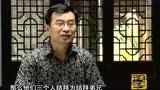 走遍中国:白酒金三角的精灵 传说中的酒虫