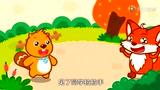 少儿歌曲 - 上学歌 (3)