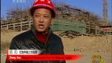 走遍中国:大河之南——玄奘故里