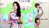 《天气美女爆》6月3日