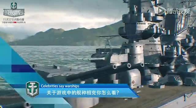 战舰世界飞机如何编队