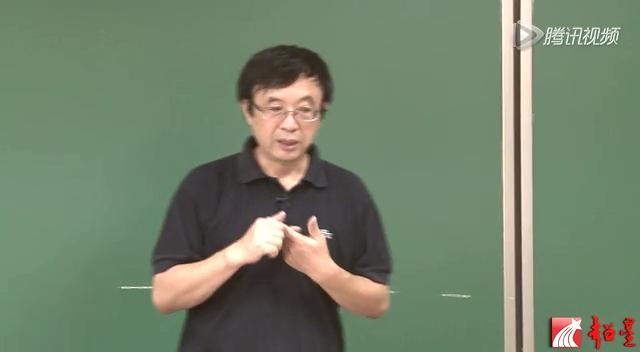 应用物理学 公共物理学