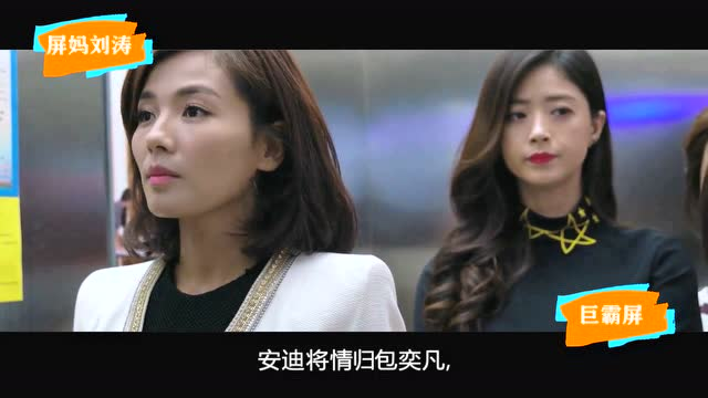 [qqw]改编【老柴欢乐颂】即兴钢琴曲
