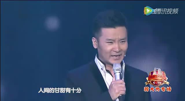 父亲---刘和刚