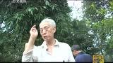 走遍中国:四川天台山咒语宝藏之谜