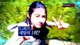 从小开始就一直漂亮的偶像 KAI & 泰民 & Ha Yeong