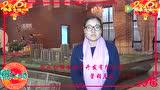 腾讯房产衡水站-凤凰城营销总监向衡水人拜年