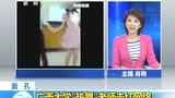 广西大学热舞老师走红网络