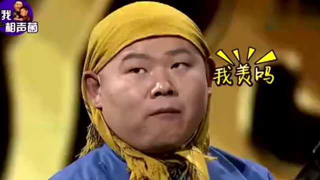 小岳岳奔跑哭泣妈妈搞笑来表情表情包抱图片