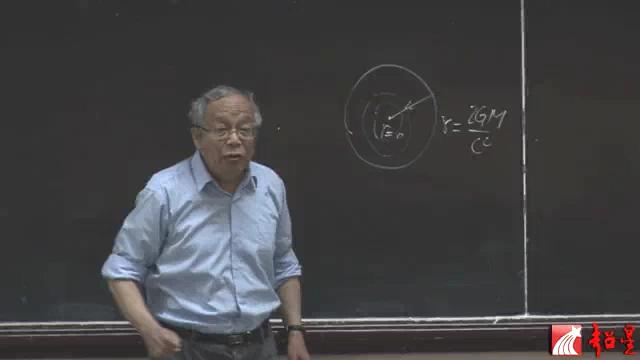 北师大:从爱因斯坦到霍金的宇宙