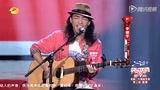 李健宇 - Poker Face (快乐男声 2013/07/12 Live)