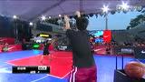 视频:女子组三分球大赛回放 刘含书夺得冠军