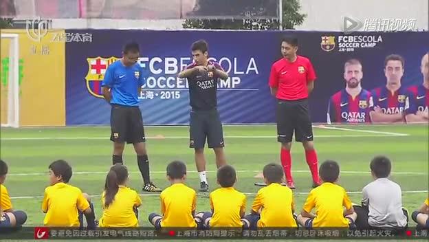 共建青岛黄海巴萨国际足球学校