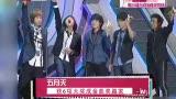 第23届台湾金曲奖看点大搜罗