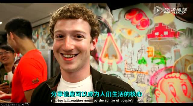 【深度解读】Facebook的规模到底有多大截图