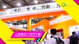 云南新东方强势入驻云南卫视2016年孔雀天空音乐节