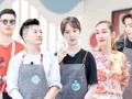 第11期:苏有朋回归中餐厅