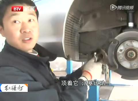 刹车片左右安全截图