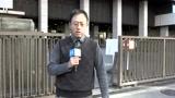 13日上午江歌案庭审中出现证人缺席