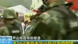 直升机转运危重伤员 当地群众义务送饭