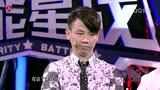 华语群星 - 全能星战 13/11/29 期