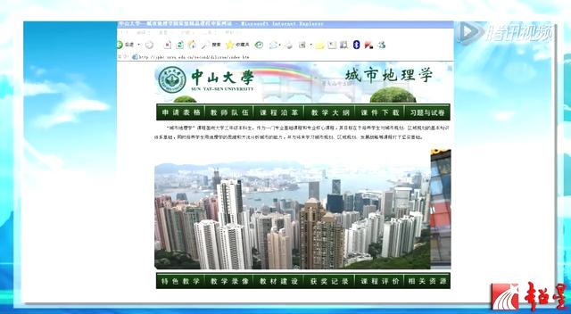 城市规划 城市地理学
