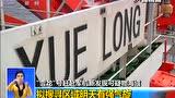 一名艾滋病大会参会者乘坐MH17遇难 曾为BBC记者