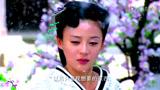 《王的女人》预告片