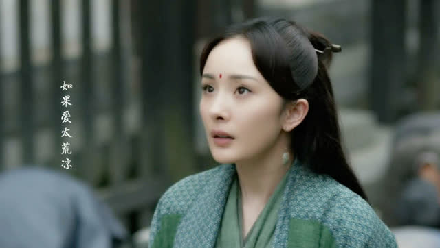张杰《三生三世》电视剧《三生三世十里桃花》主题曲