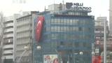 土耳其:买彩票!为新年讨个好彩头!