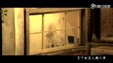 《隔窗有眼》曝主题曲MV 一半是纯真一半是邪恶