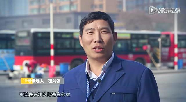 实拍中国浙江省宁波象山县石浦风景区