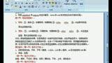 Word2007 Video tuto 重庆时时彩平台出租 QQ58369536