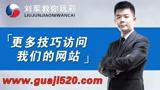 重庆时时彩北京赛车11选5福彩3d双色球杀和值跨度012路法