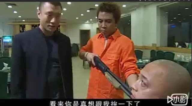 有一种霸气,叫做刘华强!