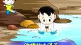 少儿歌曲 - 泥鳅