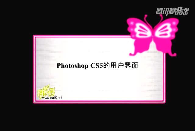 Photoshop图像处理典型实例教程