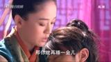 笑傲江湖_09