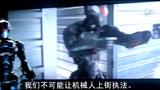 """《机械战警》首发中文预告 """"小天狼星""""变身科学狂人造机械战警"""