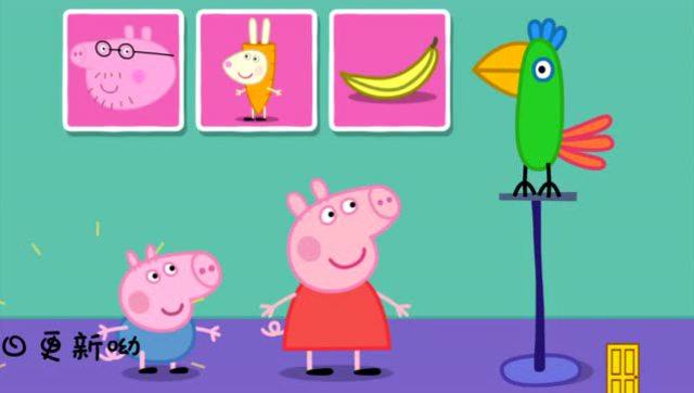创意小猪带祝福词图片