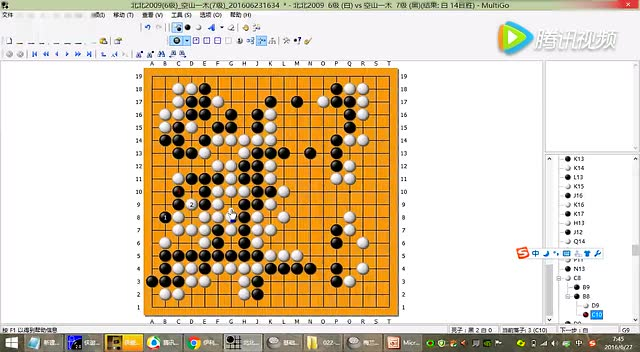 洋嘴巴国际幼儿园双语大班围棋第一课
