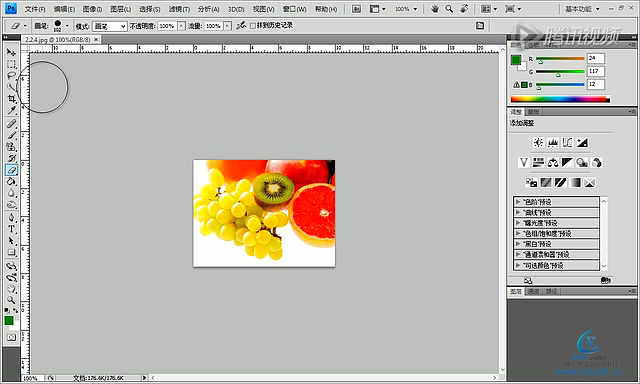 photoshop基础教学