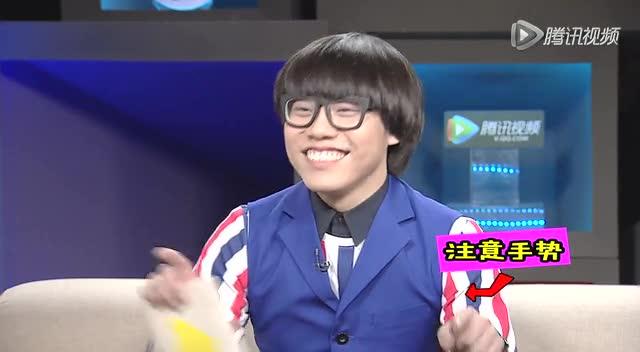 李琦:女朋友我选范冰冰 《歌手3》最爱韩红截图
