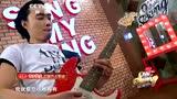 华语群星 - 中国好歌曲 14/02/28期
