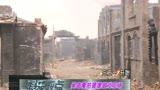 0322腾讯娱乐爆点 《向着炮火前进》北京热拍