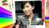 华语群星 - 母仪歌坛第二季2 音乐亚洲好歌推荐w24