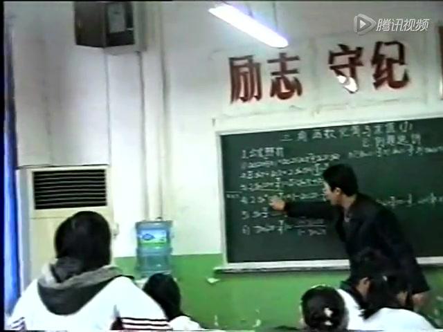 武汉市实验学校精品课展示