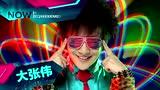 华语群星 - 恒大星光音乐狂欢节 (宣传片)