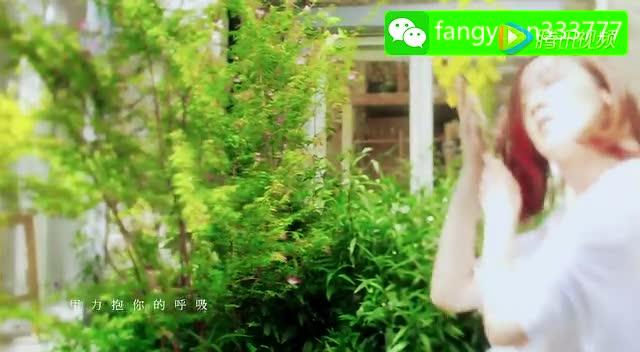 刘思涵原唱《拥抱你》